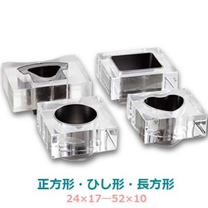 専用カッター Kカッター (ハメパチ・ドームプレート用) ベアブレード  正方形・ひし形・長方形 22×22-57×15|daiomfg