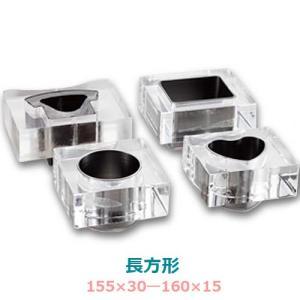 専用カッター Kカッター (ハメパチ・ドームプレート用) ベアブレード  正方形・ひし形・長方形 155×30-160×15|daiomfg