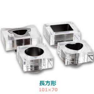 専用カッター Kカッター (ハメパチ・ドームプレート用) ベアブレード  正方形・ひし形・長方形 101×70|daiomfg