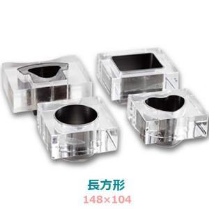 専用カッター Kカッター (ハメパチ・ドームプレート用) ベアブレード  正方形・ひし形・長方形 148×104|daiomfg