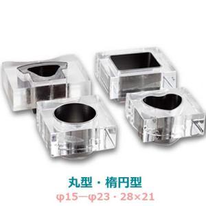 専用カッター Kカッター (ハメパチ・ドームプレート用) ベアブレード  丸型・楕円型φ15-φ23/28×21|daiomfg