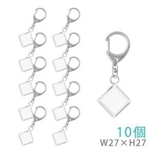 ハメパチ ひし型 KD27 10個入り (キーホルダー 555L付)|daiomfg