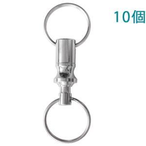 キーホルダー ドッキングキーホルダー KH120S 10個入り (ニッケル)|daiomfg