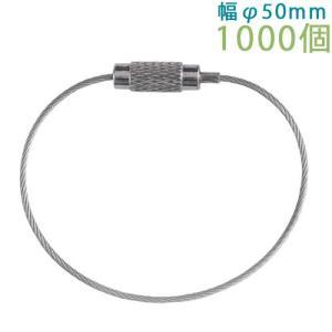 キーホルダー ワイヤーキーホルダー Y15/15  1000個入り (ステンレス)|daiomfg