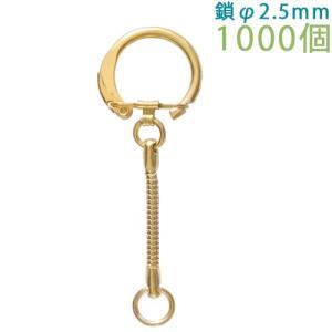キーホルダー スネークキーチェーン 小 219 鎖φ2.5mm 1000個入り (ゴールド)|daiomfg