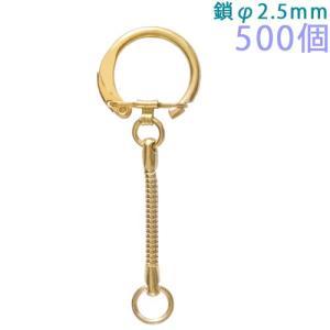 キーホルダー スネークキーチェーン 小 219 鎖φ2.5mm 500個入り (ゴールド)|daiomfg