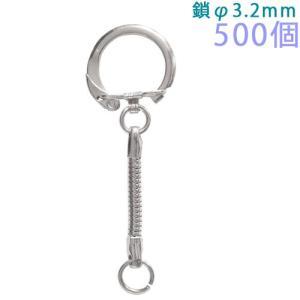 キーホルダー スネークキーチェーン 小 225 鎖φ3.2mm 500個入り (クローム)|daiomfg