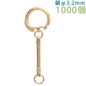キーホルダー スネークキーチェーン 小 225 鎖φ3.2mm 1000個入り (ゴールド)|daiomfg