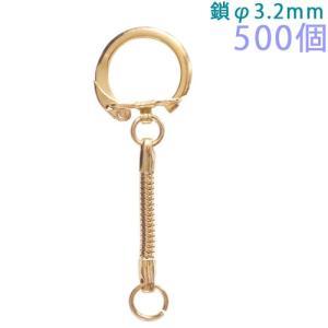 キーホルダー スネークキーチェーン 小 225 鎖φ3.2mm 500個入り (ゴールド)|daiomfg