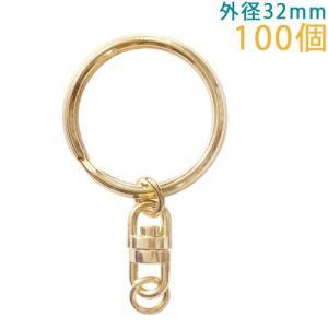 キーホルダー 三角押二重リングキーチェーン 304B 100個入り (ゴールド)|daiomfg
