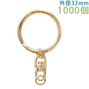 キーホルダー 三角押二重リングキーチェーン 304B 1000個入り (ゴールド)|daiomfg