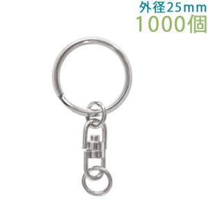 キーホルダー 三角押二重リングキーチェーン 305B 1000個入り (クローム)|daiomfg