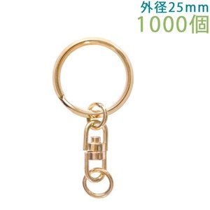 キーホルダー 三角押二重リングキーチェーン 305B 1000個入り (ゴールド)|daiomfg