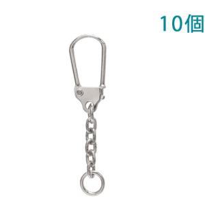 キーホルダー 馬蹄型キーチェーン 333 10個入り (ニッケル)【ゆうパケット可能】|daiomfg