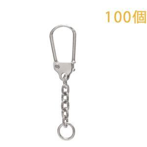 キーホルダー 馬蹄型キーチェーン 333 100個入り (ニッケル)|daiomfg
