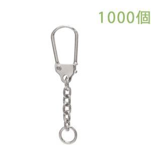 キーホルダー 馬蹄型キーチェーン 333 1000個入り (ニッケル)|daiomfg