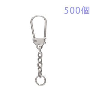 キーホルダー 馬蹄型キーチェーン 333 500個入り (ニッケル)|daiomfg