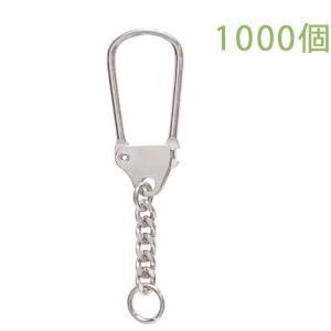 キーホルダー 馬蹄型キーチェーン 444 1000個入り (ニッケル)|daiomfg