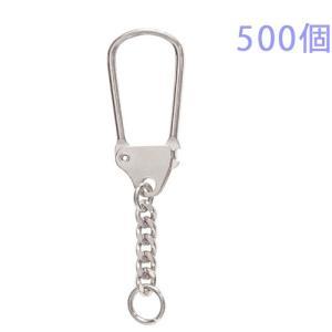 キーホルダー 馬蹄型キーチェーン 444 500個入り (ニッケル)|daiomfg