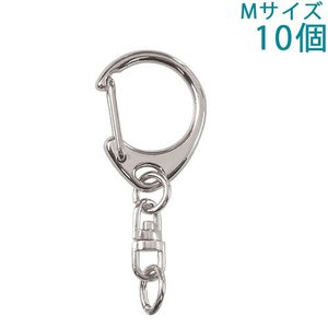 キーホルダー ワンタッチキーチェーン 555 Mサイズ 10個入り (ニッケル)【ゆうパケット可能】|daiomfg