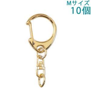 キーホルダー ワンタッチキーチェーン 555 Mサイズ 10個入り (ゴールド)【ゆうパケット可能】|daiomfg
