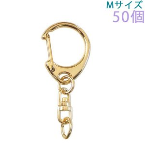 キーホルダー ワンタッチキーチェーン 555 Mサイズ 50個入り (ゴールド)|daiomfg