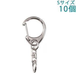 キーホルダー ワンタッチキーチェーン 555 Sサイズ 10個入り (ニッケル) 【ネコポス便可能】|daiomfg