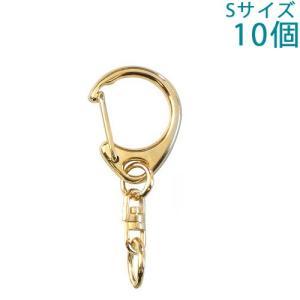 キーホルダー ワンタッチキーチェーン 555 Sサイズ 10個入り (ゴールド)【ゆうパケット可能】|daiomfg