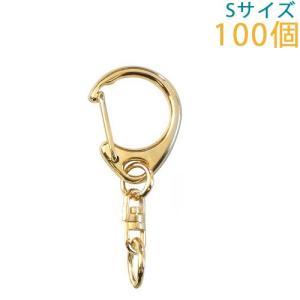 キーホルダー ワンタッチキーチェーン 555 Sサイズ 100個入り (ゴールド)|daiomfg