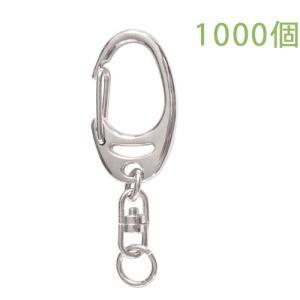 キーホルダー ワンタッチキーチェーン 777 1000個入り (ニッケル) daiomfg