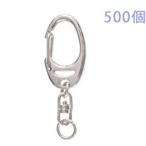 キーホルダー ワンタッチキーチェーン 777 500個入り (ニッケル) daiomfg
