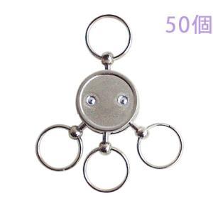 キーホルダー ロータリーキーホルダー K27 50個入り (ニッケル)|daiomfg