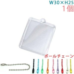 ハメパチ ミニ長方形(プリクラ大) KK30 1個入り (ボールチェーン BC15/8付)|daiomfg
