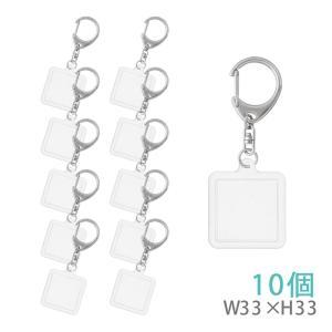 ハメパチ 正方形 KK33 10個入り (キーホルダー 555L付)|daiomfg