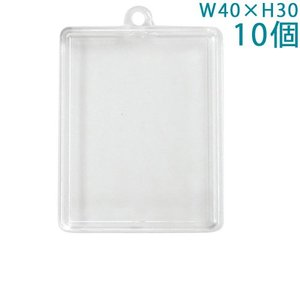 ハメパチ 長方形 KK40×30 10個入り (本体のみ)|daiomfg