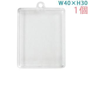 ハメパチ 長方形 KK40×30 1個入り (本体のみ)|daiomfg