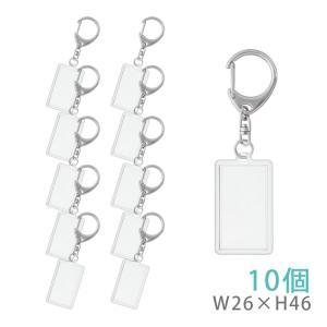 ハメパチ 長方形 KK45 10個入り (キーホルダー 555L付)|daiomfg