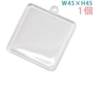 ハメパチ 正方形 KK45×45 1個入り (本体のみ)|daiomfg
