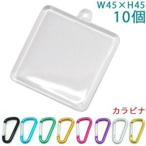 ハメパチ 正方形 KK45×45 10個入り (カラビナ 4×40F Sフラットタイプ付)|daiomfg