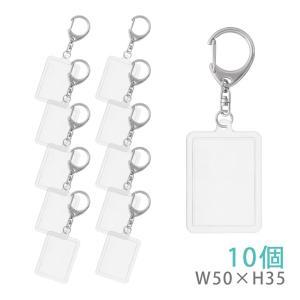 ハメパチ 長方形(中) KK50 10個入り (キーホルダー 555L付)|daiomfg