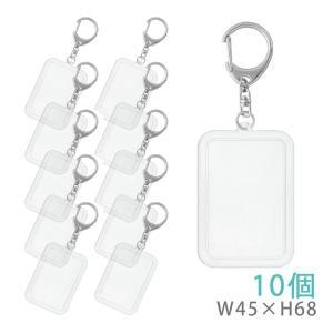 ハメパチ 長方形(大) KK68 10個入り (キーホルダー 555L付)|daiomfg