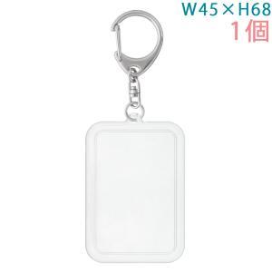 ハメパチ 長方形(大) KK68 1個入り (キーホルダー 555L付)|daiomfg