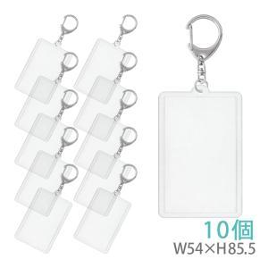 ハメパチ 長方形(特大) KK85 10個入り (キーホルダー 555L付)|daiomfg