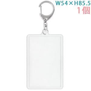 ハメパチ 長方形(特大) KK85 1個入り (キーホルダー 555L付)|daiomfg