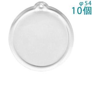 ハメパチ 丸型(大) KM54 10個入り (本体のみ) daiomfg