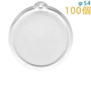 ハメパチ 丸型(大) KM54 100個入り (本体のみ)|daiomfg