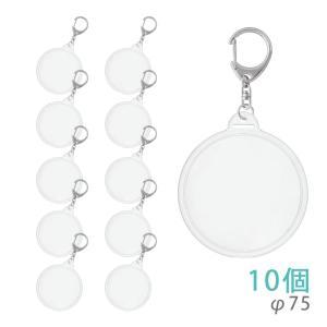 ハメパチ 丸型 KM75 10個入り (キーホルダー 555L付)|daiomfg