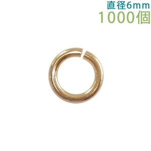 金具パーツ 鉄製 丸カン 線径φ1.0×内径4mm(直径6mm) ゴールド 1000個入り【ゆうパケット可能】|daiomfg
