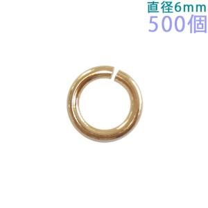 金具パーツ 鉄製 丸カン 線径φ1.0×内径4mm(直径6mm) ゴールド 500個入り【ゆうパケット可能】|daiomfg