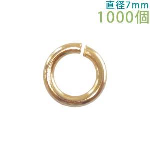 金具パーツ 鉄製 丸カン 線径φ1.2×内径4.5mm(直径7mm) ゴールド 1000個入り【ゆうパケット可能】|daiomfg
